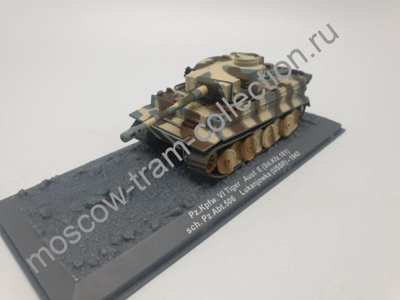 Коллекционная масштабная модель 1:43 Pz.Kpfw.VI Tiger Ausf.E Sd.Kfz.181 4./ SS-PzRgt.3SS-Pz.Gren.Div.Totenkopf Jarkof (USSR 1943)