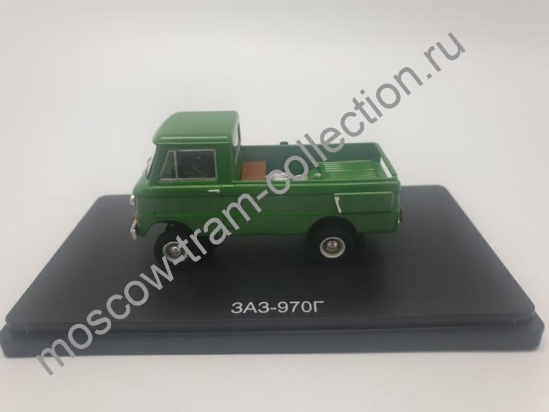 Коллекционная масштабная модель 1:43 ЗАЗ-970Г