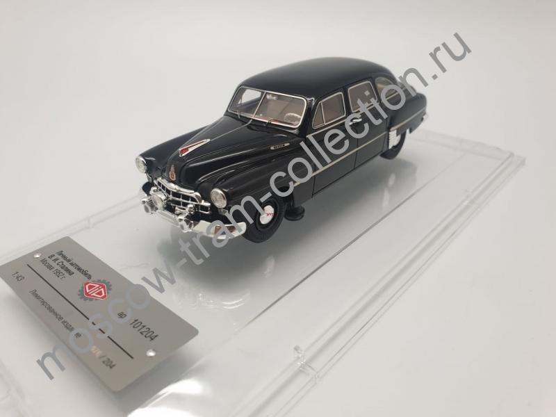 Коллекционная масштабная модель 1:43 Зим-М12 Москва 1952