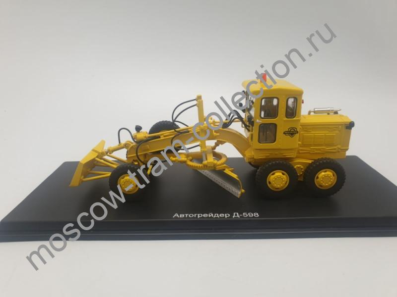 Коллекционная масштабная модель 1:43 Автогрейдер Д-598
