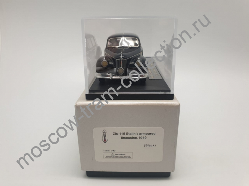 Коллекционная масштабная модель 1:43 Зис 115 Сталина 1949г