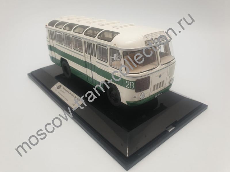 Коллекционная масштабная модель 1:43 Павловский Автобус 652Б