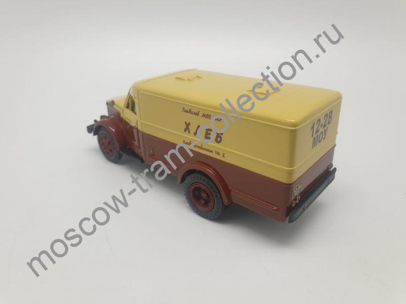 Коллекционная масштабная модель 1:43 Горький 51А хлебный фургон з.Аремкуз