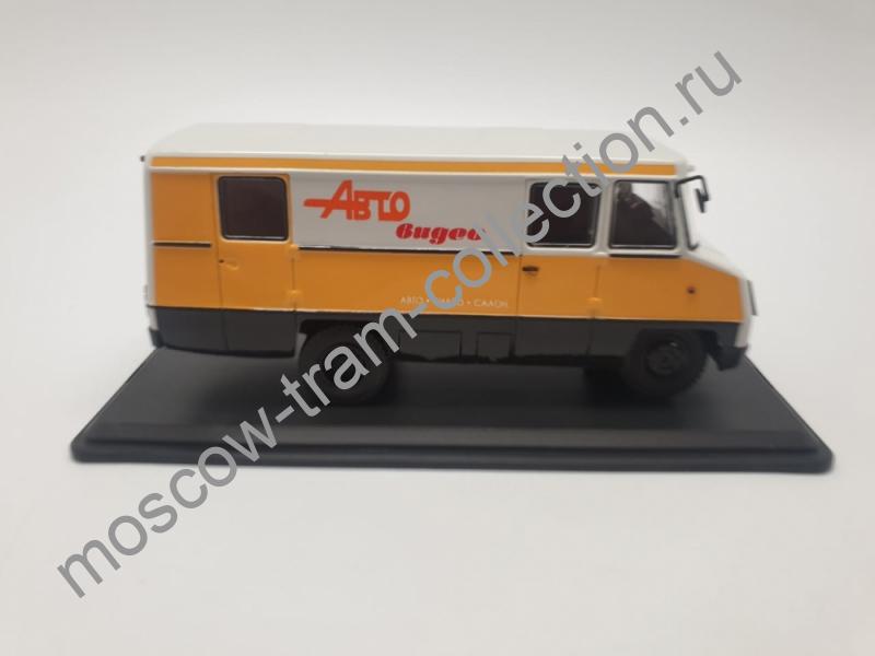 """Коллекционная масштабная модель 1:43 АВС-01 на базе АСЧ-05 """"Чернигов"""""""