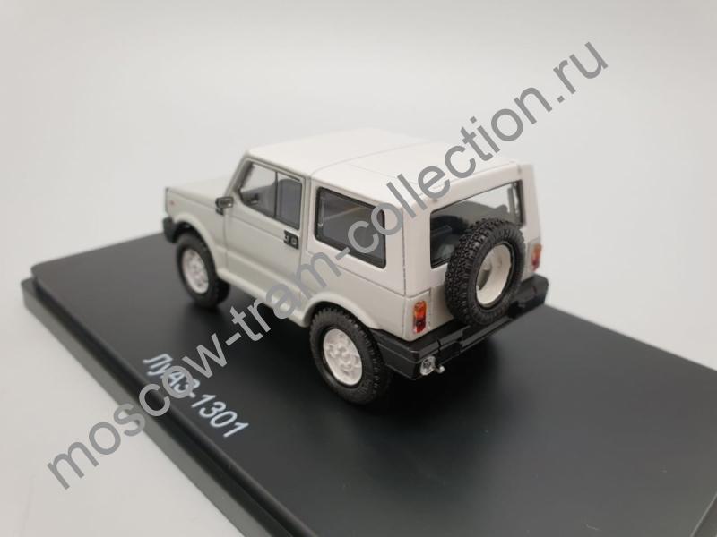 Коллекционная масштабная модель 1:43 ЛуАЗ-1301