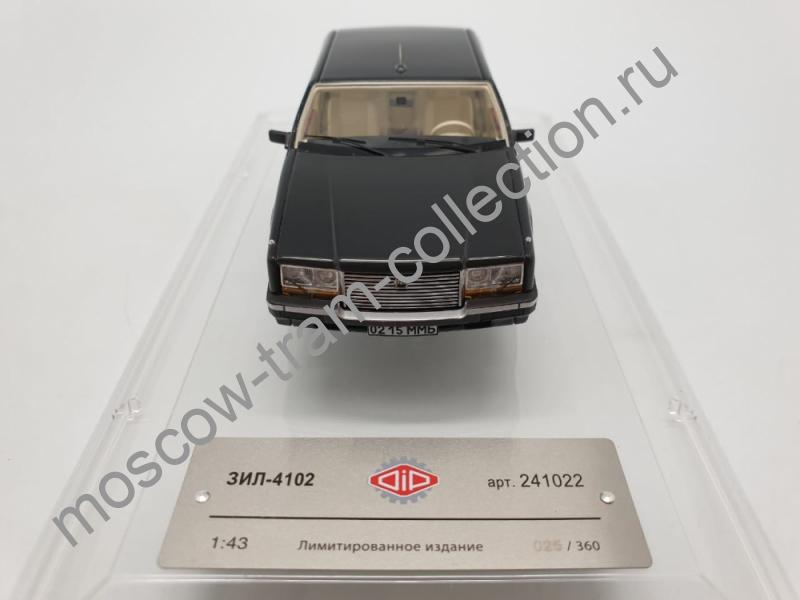 """Коллекционная масштабная модель 1:43 Зил - 4102 """"черный"""""""