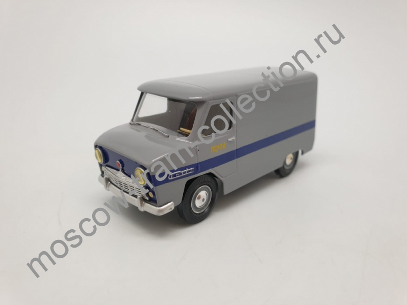 """Коллекционные масштабные модели АРТ-ТА -11, фургон """"Почта"""""""
