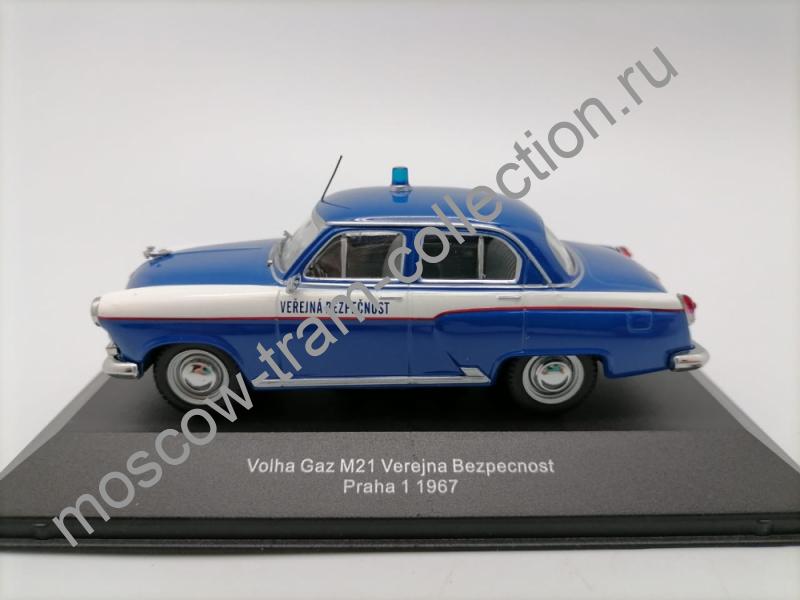 Коллекционная масштабная модель 1:43 Горький М21 Verejna Bezpecnost Прага