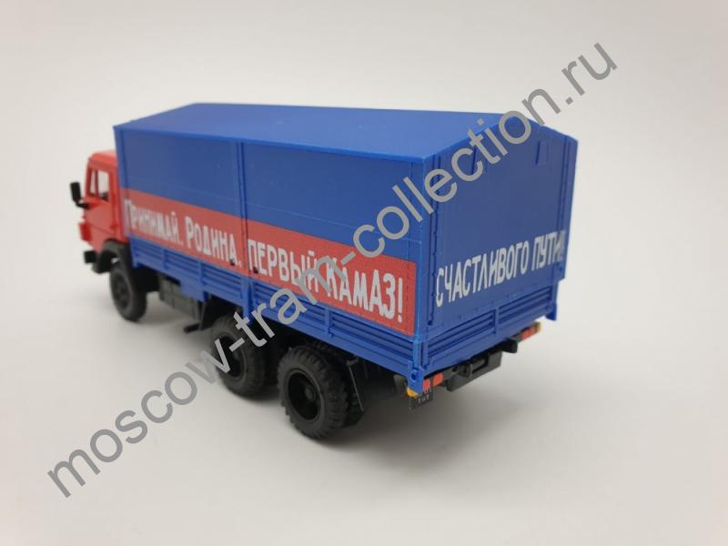 Коллекционная масштабная модель 1:43 КАМАЗ-