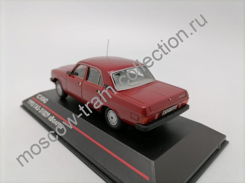 """Коллекционная масштабная модель 1:43 Горький-31029 """"Волга"""" 1992г. ICV-042"""