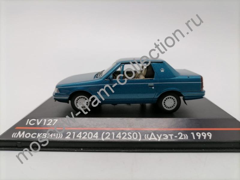 """Коллекционная масштабная модель 1:43 Москвич 214204 """"Дуэт-2"""", синий"""