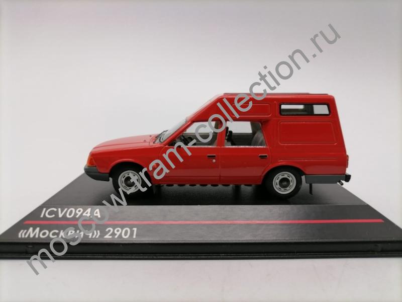 Коллекционная масштабная модель 1:43 Москвич-2901, ICV-094A