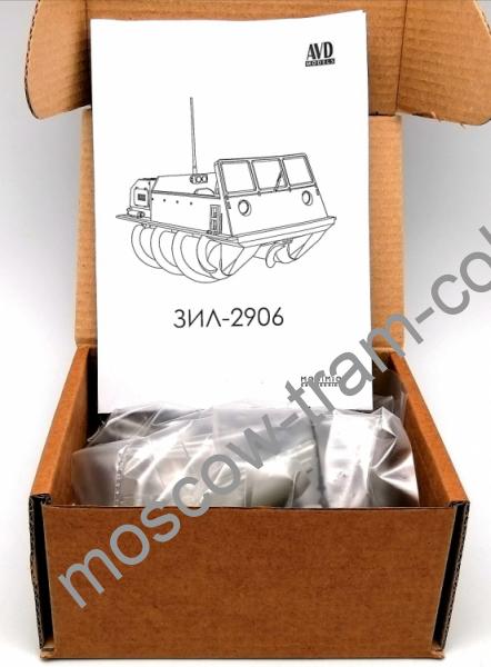 Коллекционная масштабная модель 1:43 Сборная модель Вездеход ЗИЛ-2906