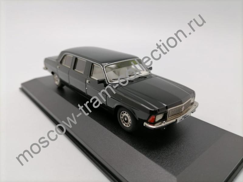 Коллекционная масштабная модель 1:43 РАФ-Горький-3102 Лимузин