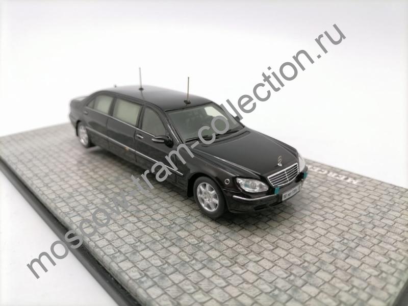 Коллекционная масштабная модель 1:43 Mercedes-Benz S 600 Pullman Guard (W220) (Путин В. В.)
