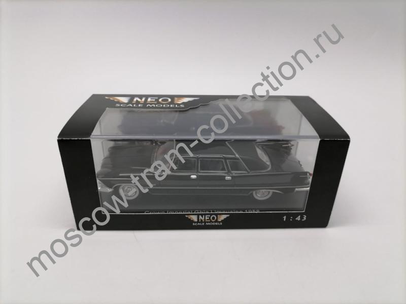 Коллекционная масштабная модель 1:43 IMPERIAL CROWN Limousine by Ghia (1958), black.арт.45505