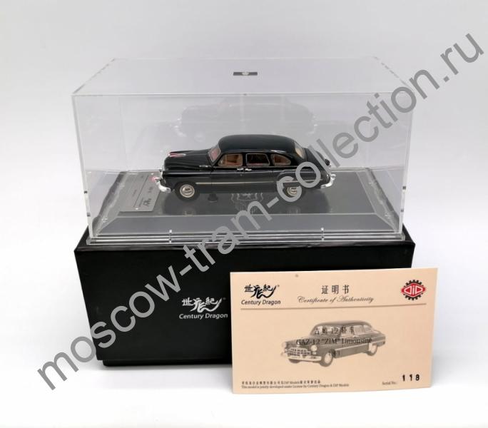 Коллекционная масштабная модель 1:43 ЗИМ-12 Лимузин