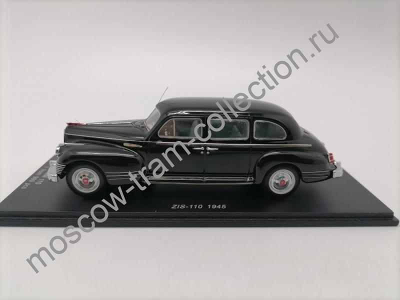 Коллекционные масштабные модели Зис 110 1945 г.