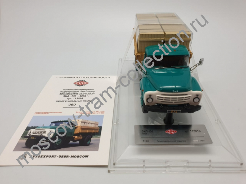 Коллекционная масштабная модель 1:43 Московский автомобиль 130 1983 (Автоэкспорт) Art. - Nr. 113018