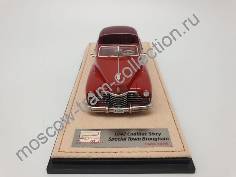 Коллекционная масштабная модель 1:43 Cadillac Sixty Special Town Brougham 1942 арт.STM42201