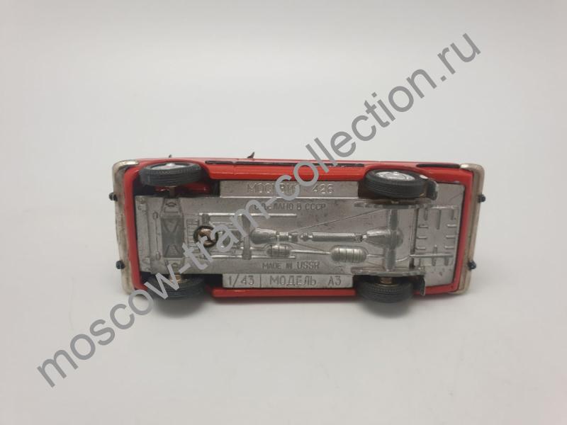 Коллекционная масштабная модель 1:43 москвич 426 А3