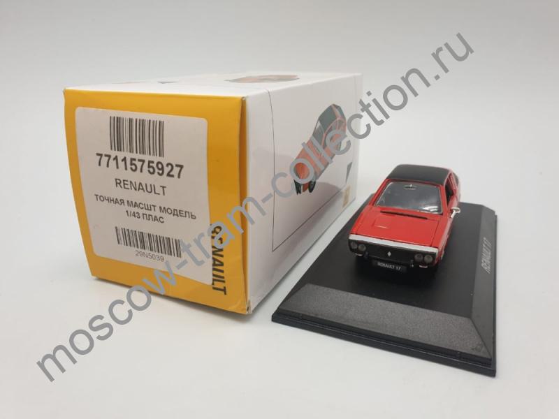 Коллекционная масштабная модель 1:43 Renault 17, art. no 7711575946